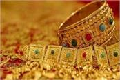 finance ministry keeps an eye on gold kept at home ready new scheme