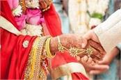 nris who run abroad after getting married should be careful