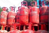 subsidy on gas cylinder ends know what the government said