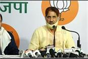 haryana to be helped under pm garib kalyan anna yojana barala