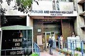 bds in punjab and mds examinations challenged in the high court