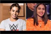 babita and kavita appointed as dpt directors in haryana sports department
