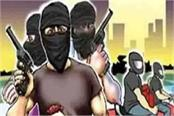 criminals fearless in bihar robbed 2 lakh 25 thousand rupees