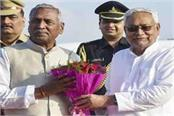cm nitish and governor congratulate on the occasion of independence day