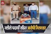 anti narcotics cell team arrested accused with narcotics