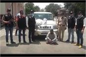 youth arrested with opium and charas worth crores of rupees