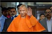 cm yogi welcomed the agricultural bills passed in rajya sabha said