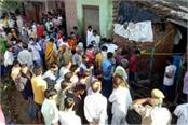 the brutal killing of 3 people of a family in agra