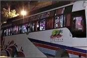 34 passengers of hijack bus reached jhansi