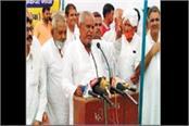 demand of 120 khaps in mahapanchayat