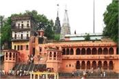 world famous ancestral fair will not be organized in gaya