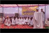 all ethnic sarva khap mahapanchayat organized