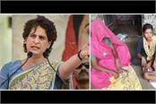 priyanka gandhi said girl s death due to starvation in agra