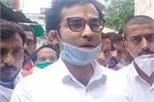 chiragvir son of senior bsp leader ramvir upadhyay may join bjp today