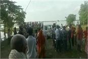 boat overturned in the river of kareh