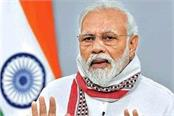 pm modi says young scientists will have to work continuously