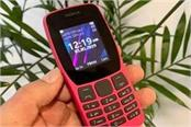 nokia s new 4g feature phone coming got certification
