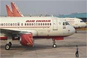air india snatches job of dozens of pilots crew members out