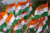 congress will run  independence my pride  campaign against bjp