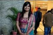 pratibha verma now performs india top in ias exam