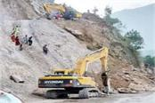 landslide on chandigarh manali nh