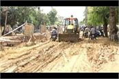 road uprooted without permission mla orders to register fir against contractor