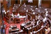 farmers bill will be introduced in rajya sabha on sunday