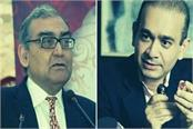 katju testified in nirav modi case indian government challenged