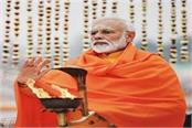 pm and mp of varanasi narendra modi 70 years old