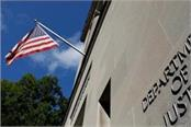 us sentences chinese national to 5 years for money laundering