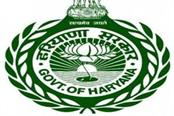 gazetted posts can be out of the purview of hpsc advocate hemant