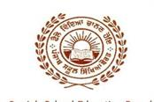 schedule for submission of examination fees and form