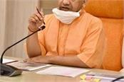 69000 teachers recruitment cm yogi instructed to complete 31661 posts in 1 week