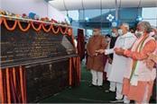 cm nitish inaugurates krishi bhavan interstate bus terminal and hospital