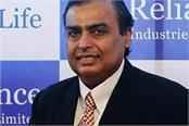 reliance retail gets third investor general atlantic to invest rs 3 675 crore