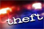 two dozen places stolen in 1 week