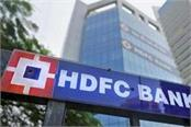 hdfc bank plans to increase bank friends to 25 000 by march