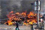 delhi violence loss of 3 lakhs compensation only rs 750