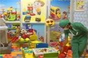 delhi lnjp corona positive toys