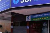 inflation may come below 4 percent only after december sbi report