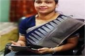 gold medalist pratibha mishra ranked 21st in prayagraj deputy collector