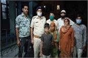 police introduced 10 year old child to family