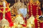 now you can see mata vaishno devi on mobile