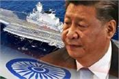 china holds simultaneous military drills in four seas again