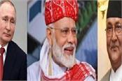 nepali prime minister oli and eu mp wishes pm modi on his birthday