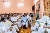 today is the second day of the two day meeting of rss sangh