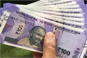 government banks sanctioned more than 90 loan under pm swanidhi fm