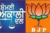 snap ties with bjp bku urges akalis