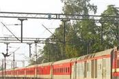 rrb ntpc exam date announced cbt to begin from december
