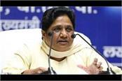 mayawati says governments give home workers a chance to work